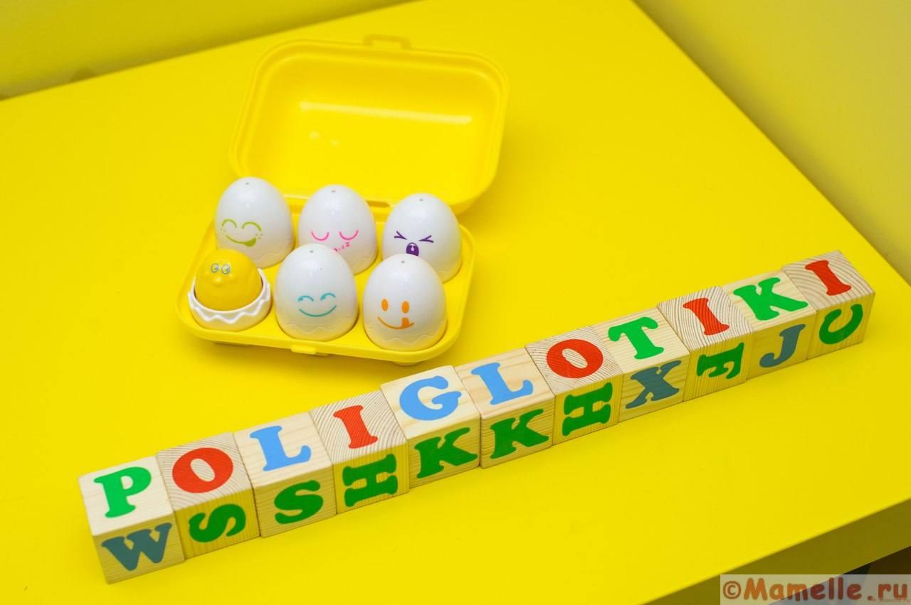 полиглотики картинки