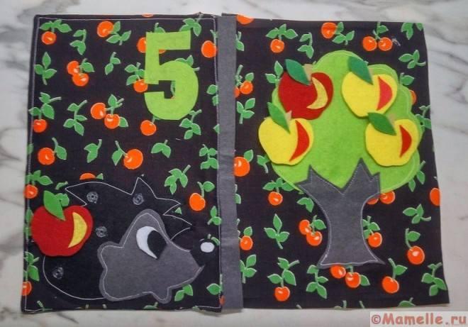 мягкая книжка ежик и фрукты фото
