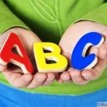 Как научить ребенка английскому в домашних условиях