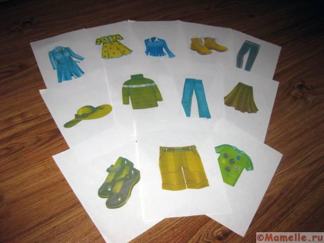 английские карточки одежда