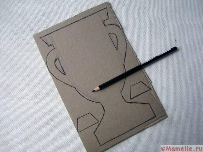 как сделать кубок для папы