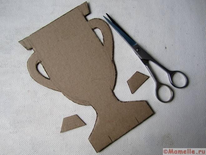 картонный кубок для папы