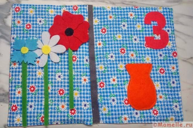 мягкая книжка букет цветов фото