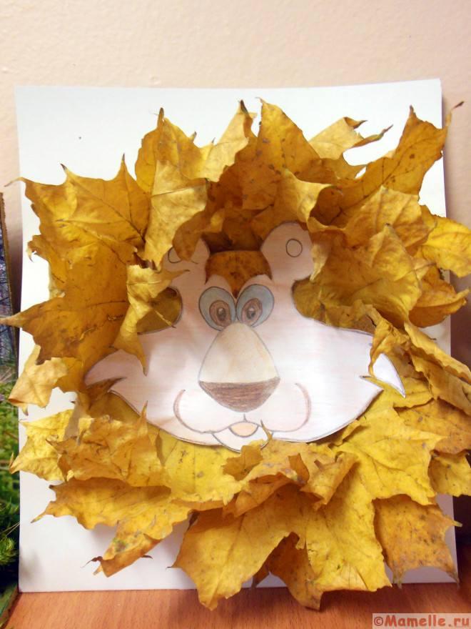 лев из листьев поделка фото