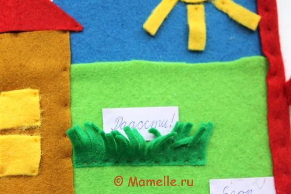поделки из фетра для детей