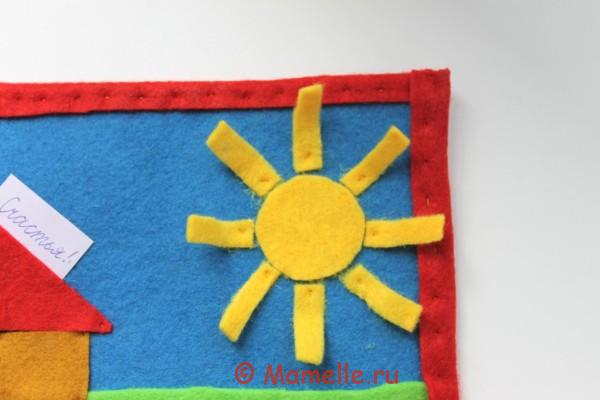 открытки с солнцем