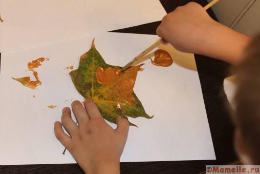 раскрасить осенние листья