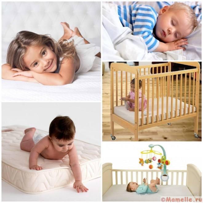 матрас в детскую кроватку фото