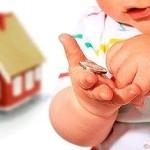как сэкономить с маленьким ребенком