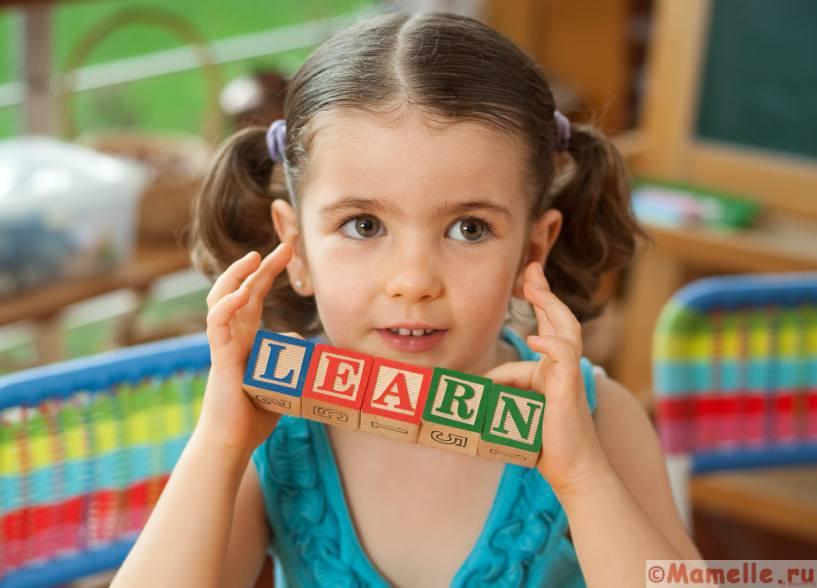 учим английский с детьми