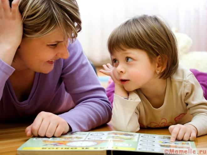 разговорный английский для малышей